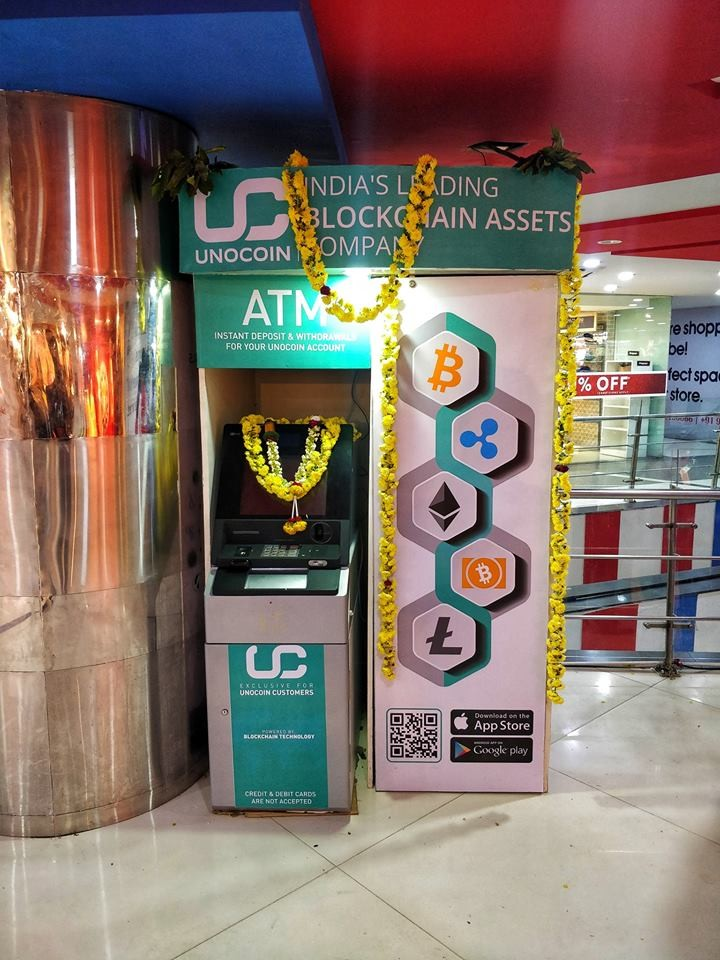 ATM Bitcoin in crescita