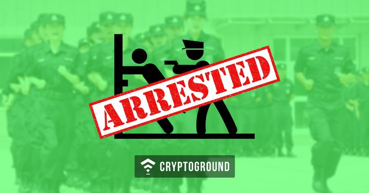 Chinese Cops Arrest 4 Over $13 Million Cryptocurrency Scam