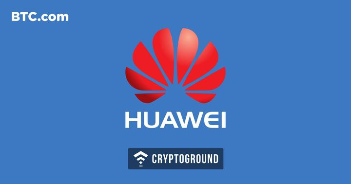 Huawei Introduces the BTC com Wallet on their AppGallery App
