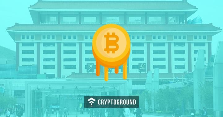 shenzhen court of international arbitration bitcoin